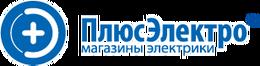 """Интернет-магазин электрики """"ПлюсЭлектро"""""""